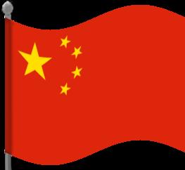 china flag waving - /flags/Countries/C/china/china_flag ...