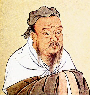 Confucius Famous Philosophy Confucius Confucius Png Html