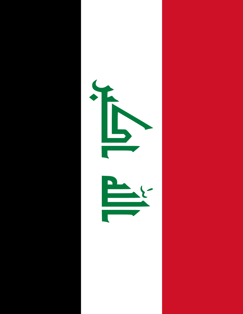 Iraq Flag Full Page Flags Countries I Iraq Iraq Flag
