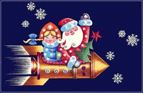... - /holiday/Christmas/santa/Santa_scenes/Santa_on_rocket.png.html