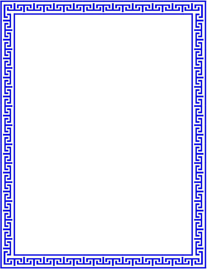 greek lines page outline - /page_frames/old_ornate_borders/Greek_lines ...