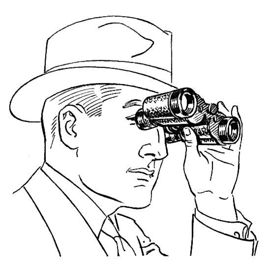 Binoculars 2 - /tools/viewers/binoculars/Binoculars_2.png.html