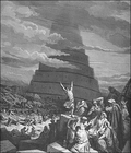 WORLD HISTORY / LORE - Public Domain clip art at WPClipart (image ...